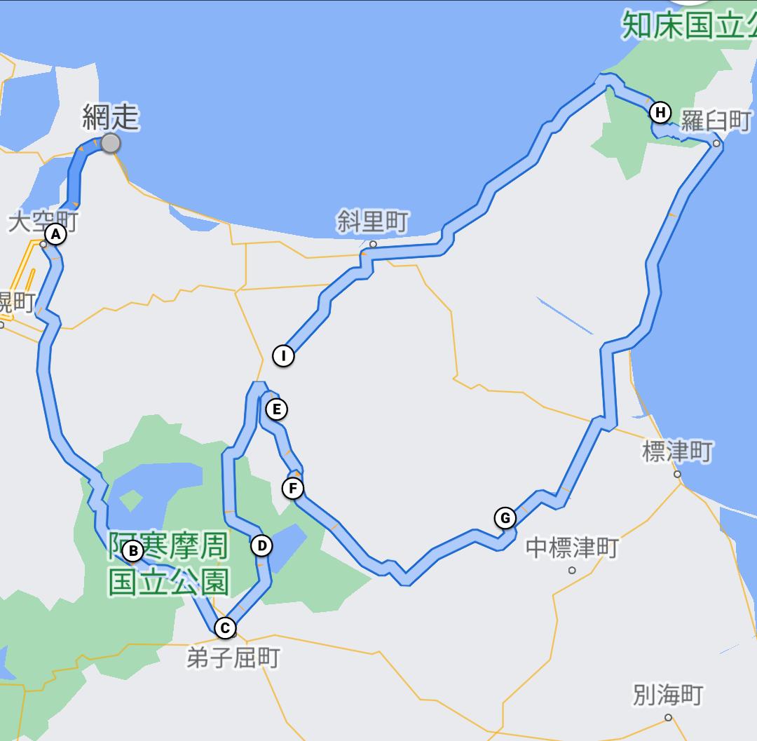 f:id:otoyan191:20210730114439p:plain