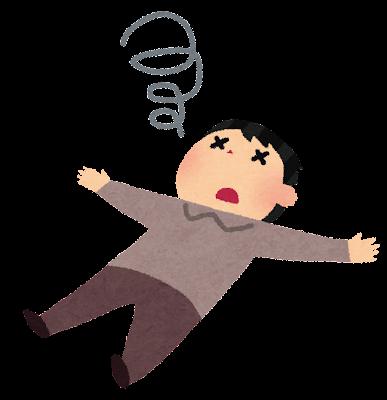 f:id:otoyan191:20210907195433p:plain