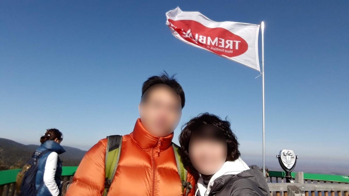 f:id:otoyan191:20210916134706j:plain