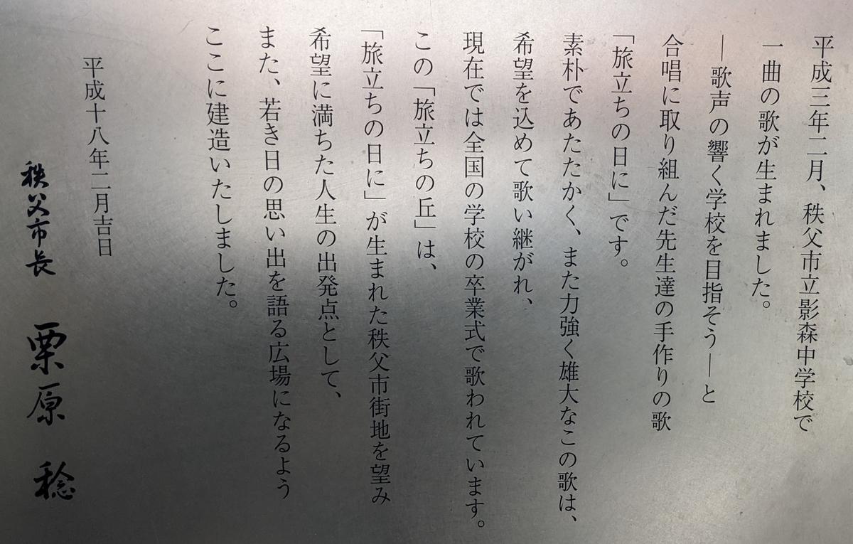 f:id:otoyan191:20210926184519j:plain