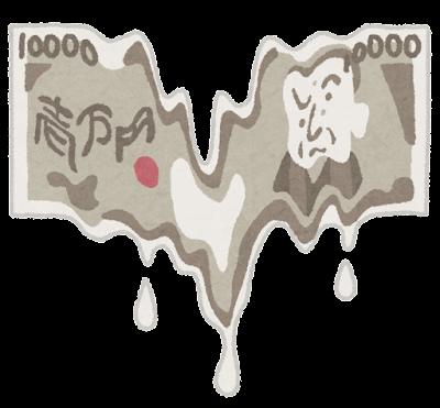 f:id:otoyan191:20211007090216p:plain
