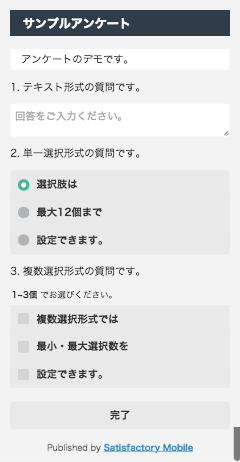 f:id:otoyo0122:20150822145049p:plain