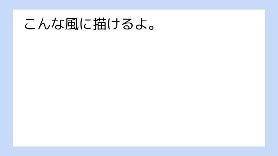 f:id:otoyo0122:20180312203544p:plain