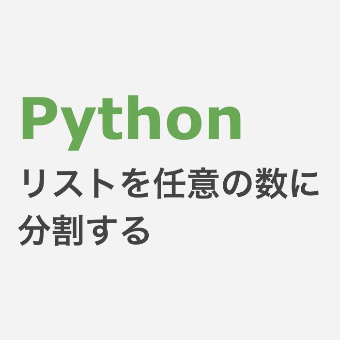 f:id:otoyo0122:20200812200242p:plain:w300