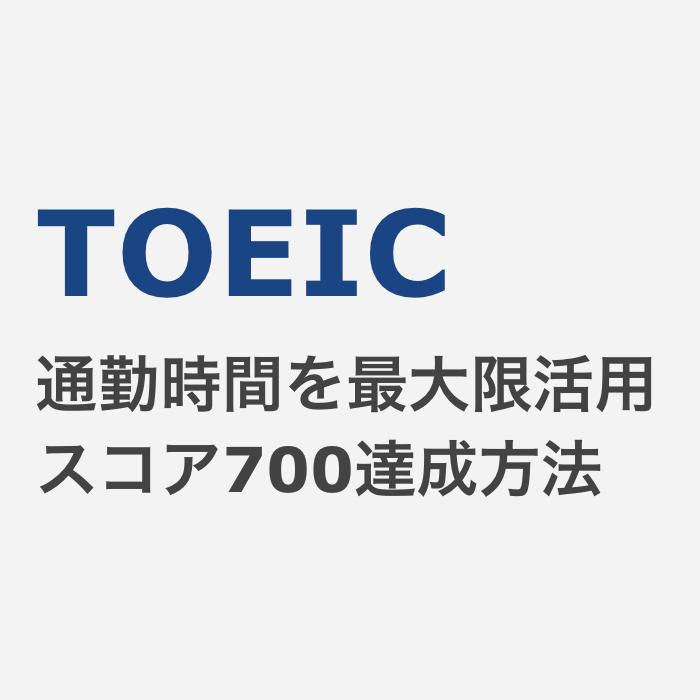 f:id:otoyo0122:20200823094953p:plain:w300