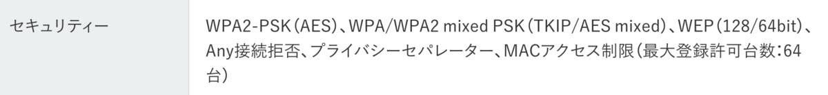 f:id:otoyo0122:20200825210116p:plain:w600