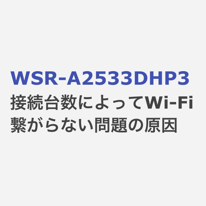 f:id:otoyo0122:20200826134635p:plain:w300