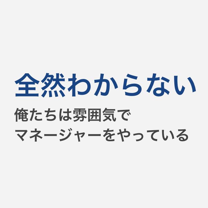 f:id:otoyo0122:20200901092626p:plain:w300