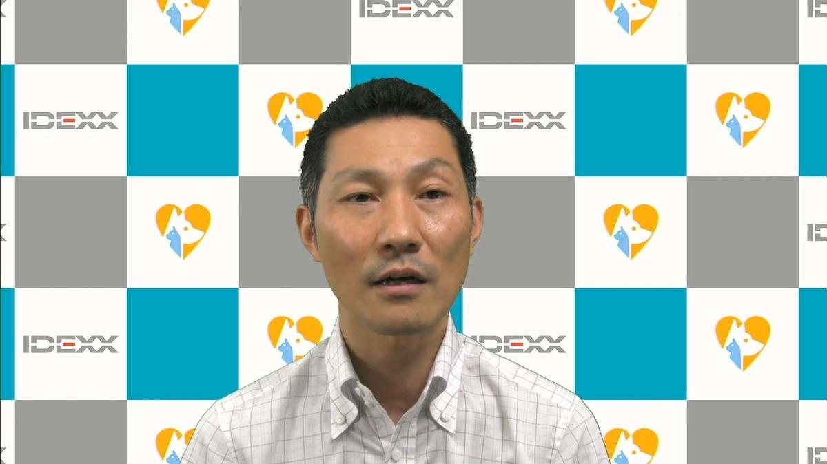 f:id:otsuka-ah:20200804184233j:plain
