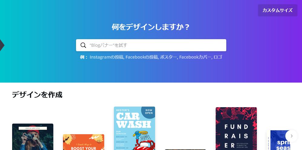 f:id:otsuka_style:20181214160611p:plain