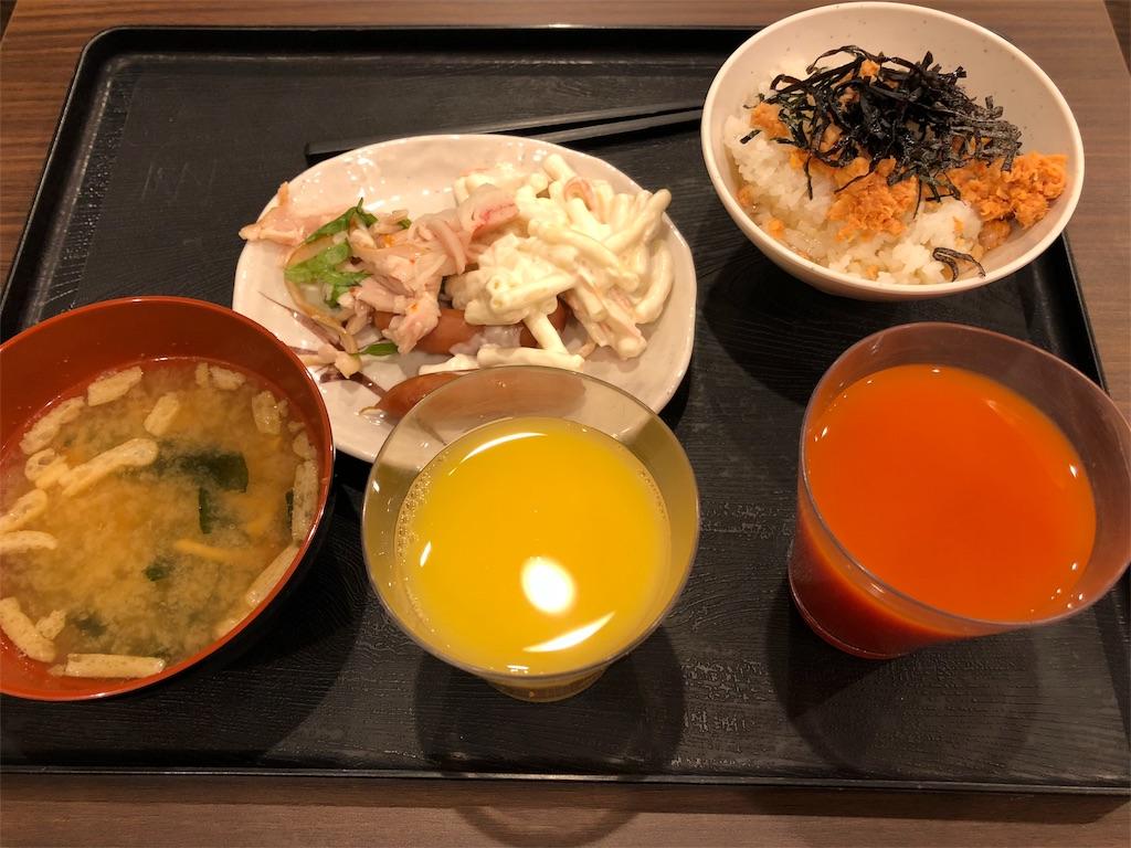 f:id:otsuka_style:20181230104542j:image