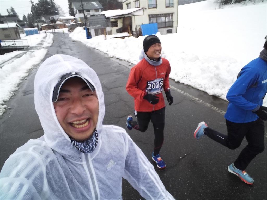 f:id:otsuka_style:20190102194434j:image