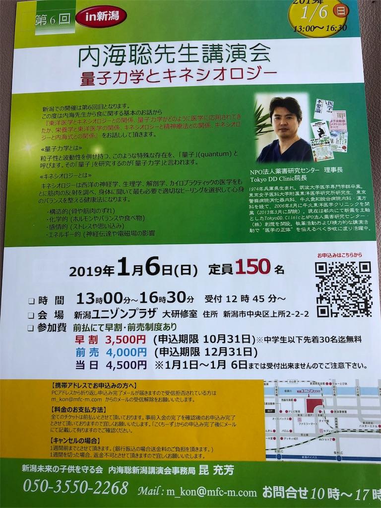 f:id:otsuka_style:20190106172529j:image
