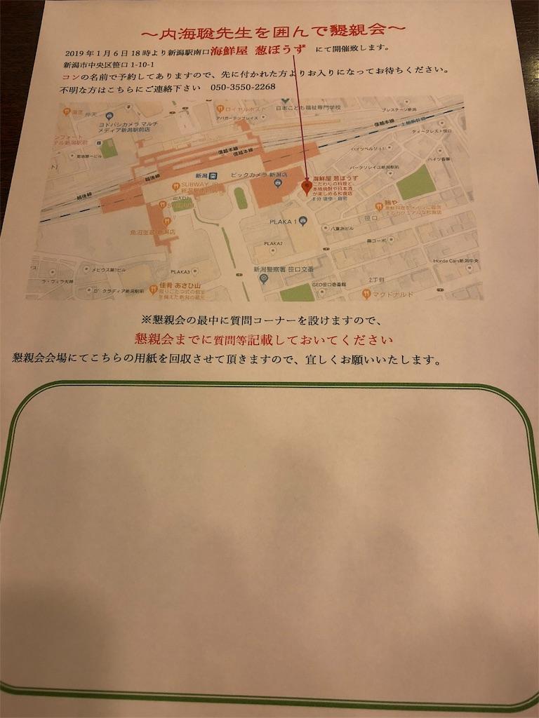 f:id:otsuka_style:20190106212612j:image