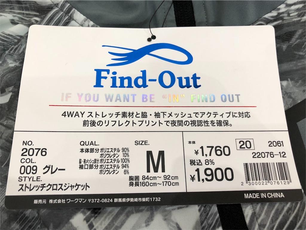f:id:otsuka_style:20190108181845j:image