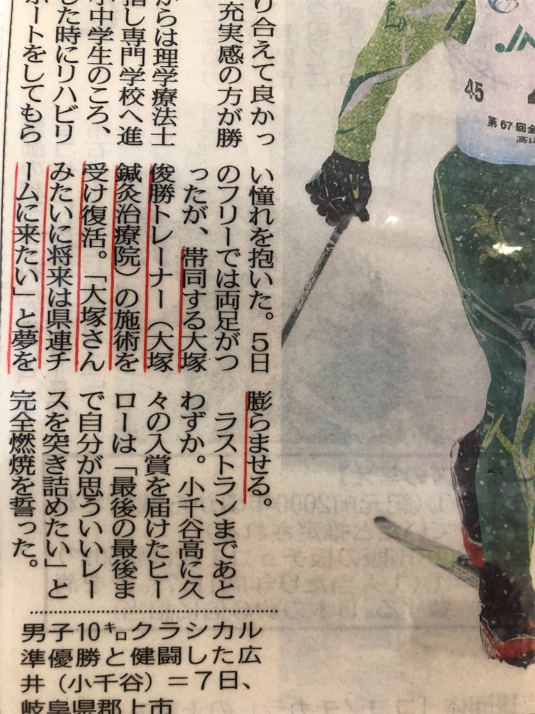 f:id:otsuka_style:20190124164040j:image