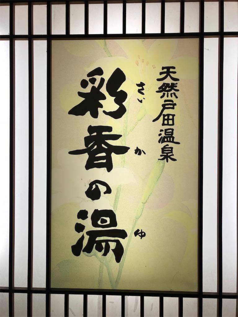 f:id:otsuka_style:20190127222539j:image