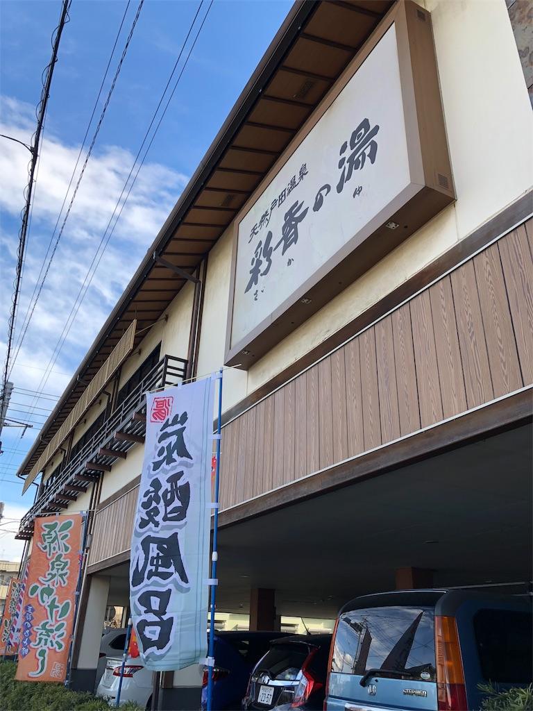 f:id:otsuka_style:20190127222758j:image