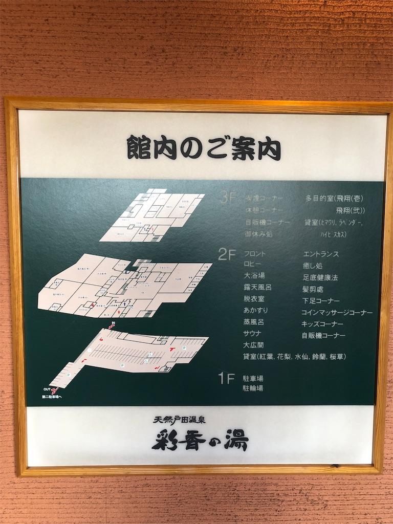 f:id:otsuka_style:20190127223032j:image