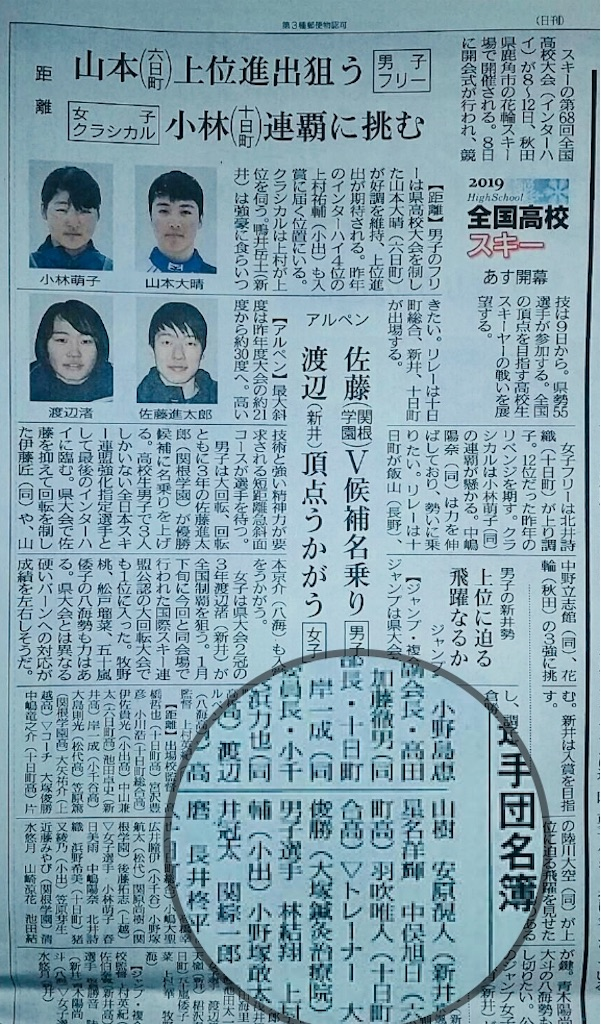 f:id:otsuka_style:20190213141049j:image
