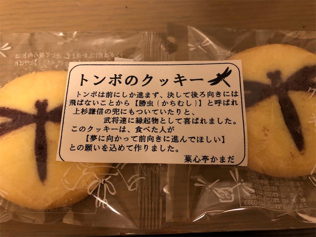 f:id:otsuka_style:20190215182028j:image