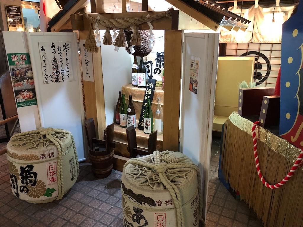 f:id:otsuka_style:20190216185801j:image