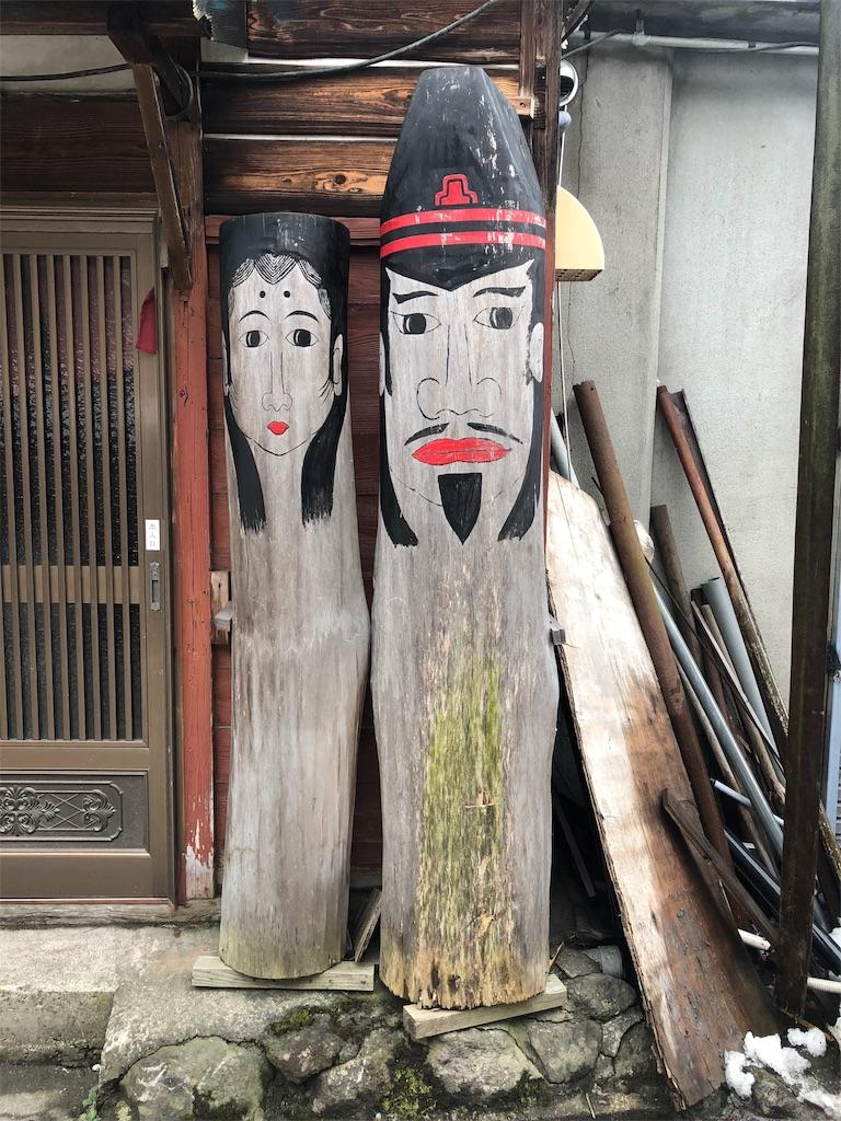 f:id:otsuka_style:20190224181709j:image