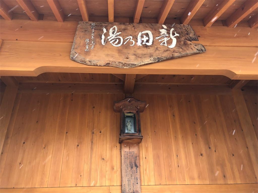 f:id:otsuka_style:20190224181952j:image