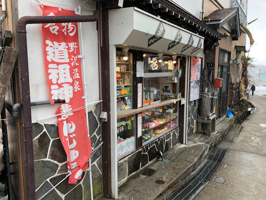 f:id:otsuka_style:20190224183812j:image