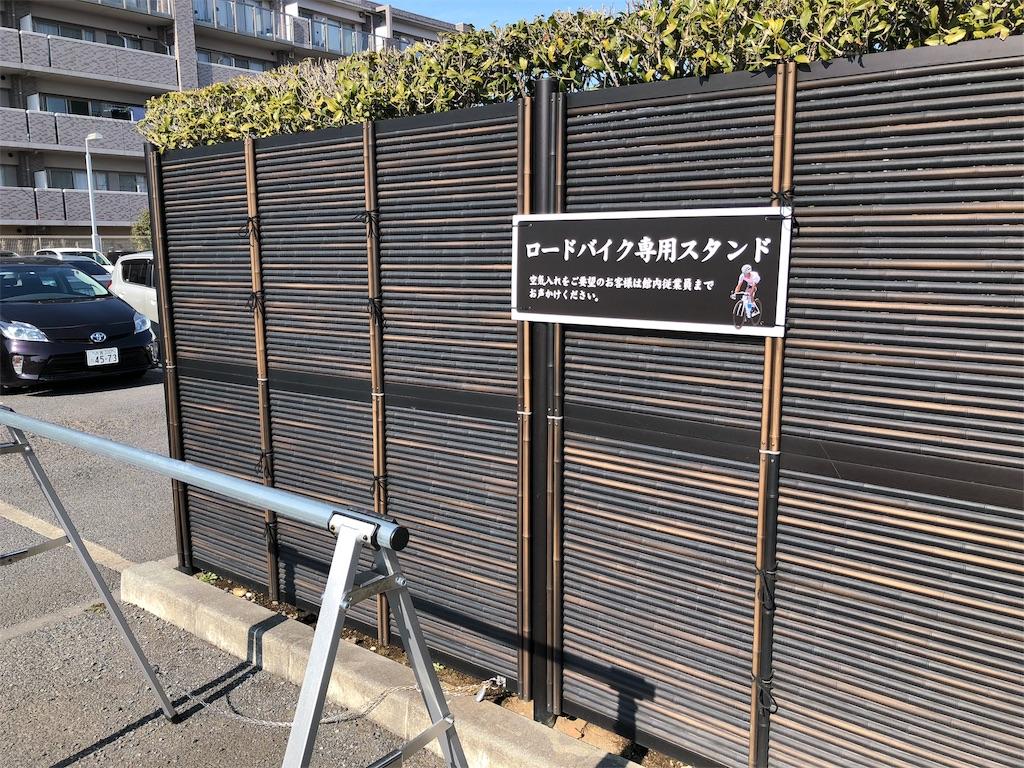f:id:otsuka_style:20190305231140j:image