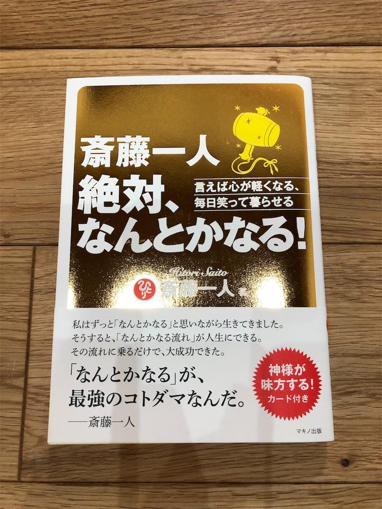 f:id:otsuka_style:20190322142000j:image
