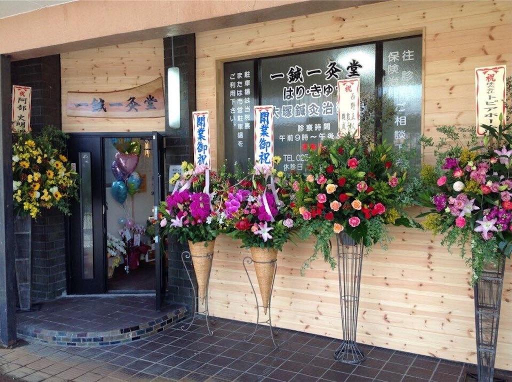 f:id:otsuka_style:20190415182329j:image