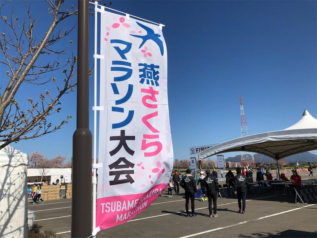 f:id:otsuka_style:20190421113907j:image