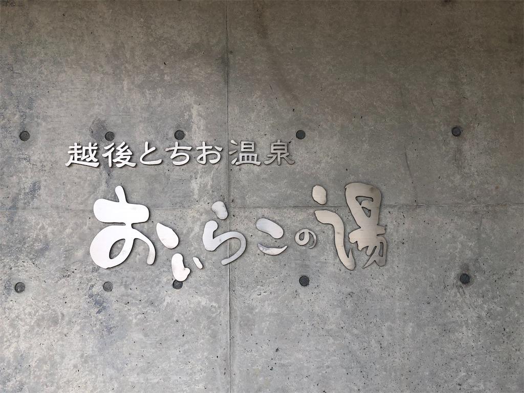 f:id:otsuka_style:20190422112129j:image