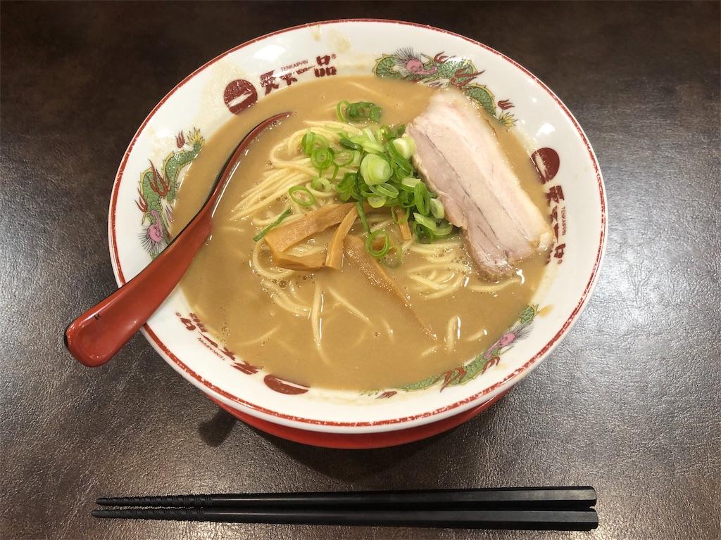 f:id:otsuka_style:20190430092301j:image