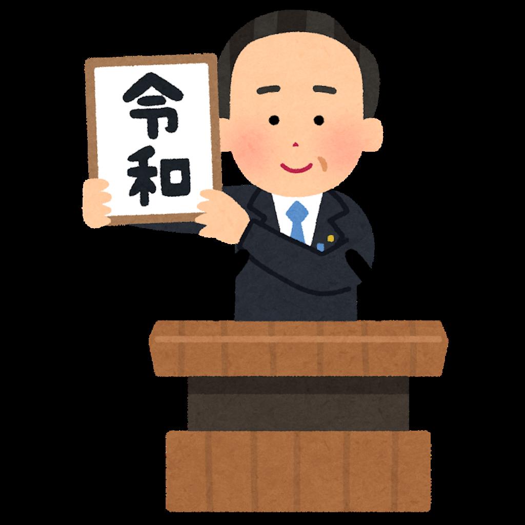 f:id:otsuka_style:20190430130124p:image