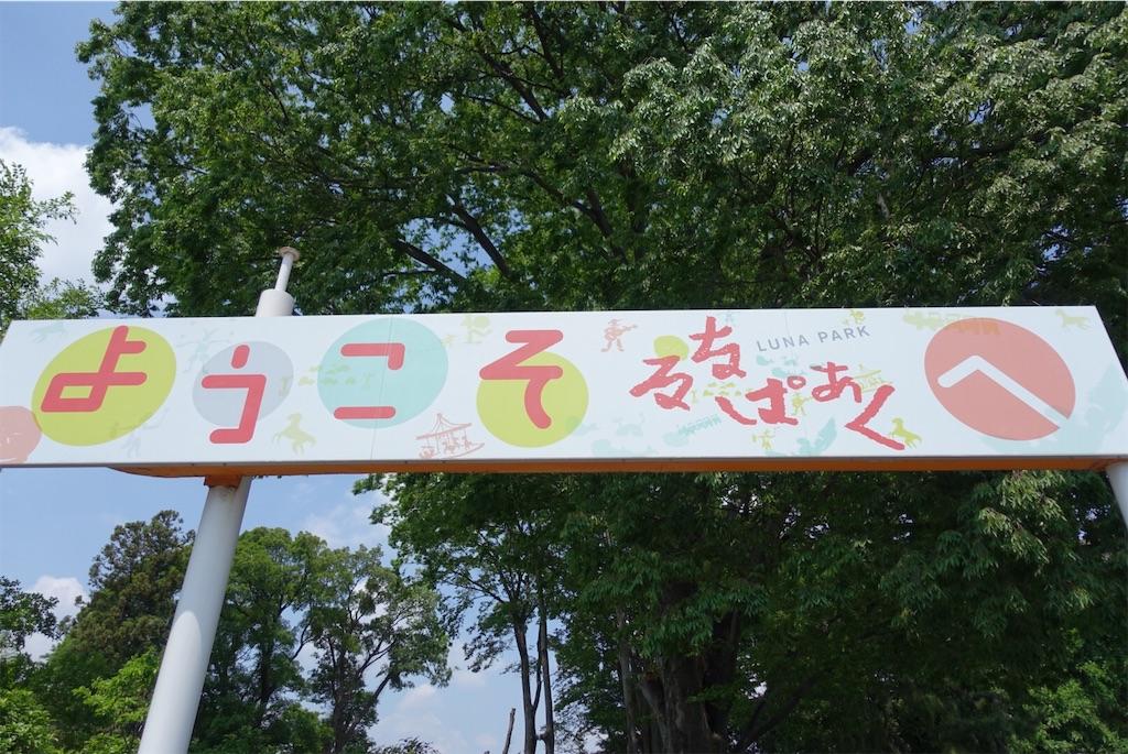 f:id:otsuka_style:20190517104708j:image