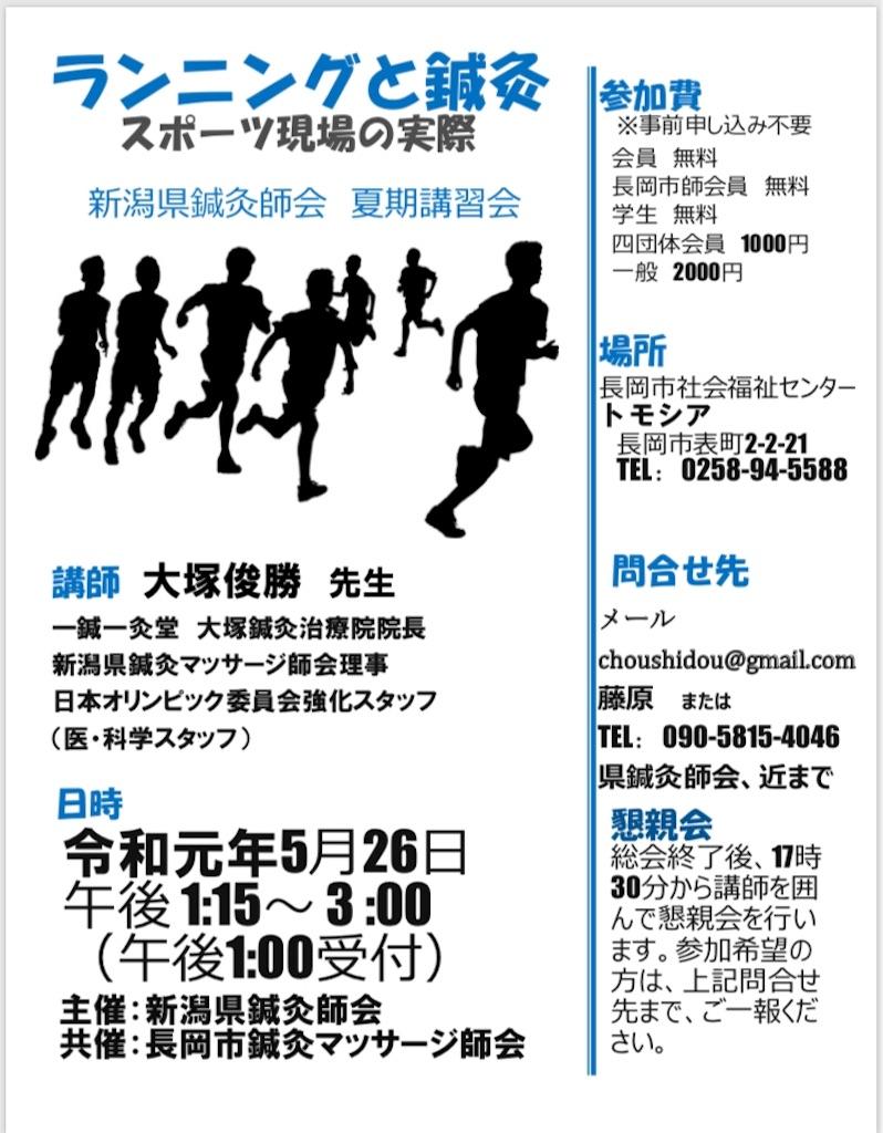 f:id:otsuka_style:20190527091924j:image