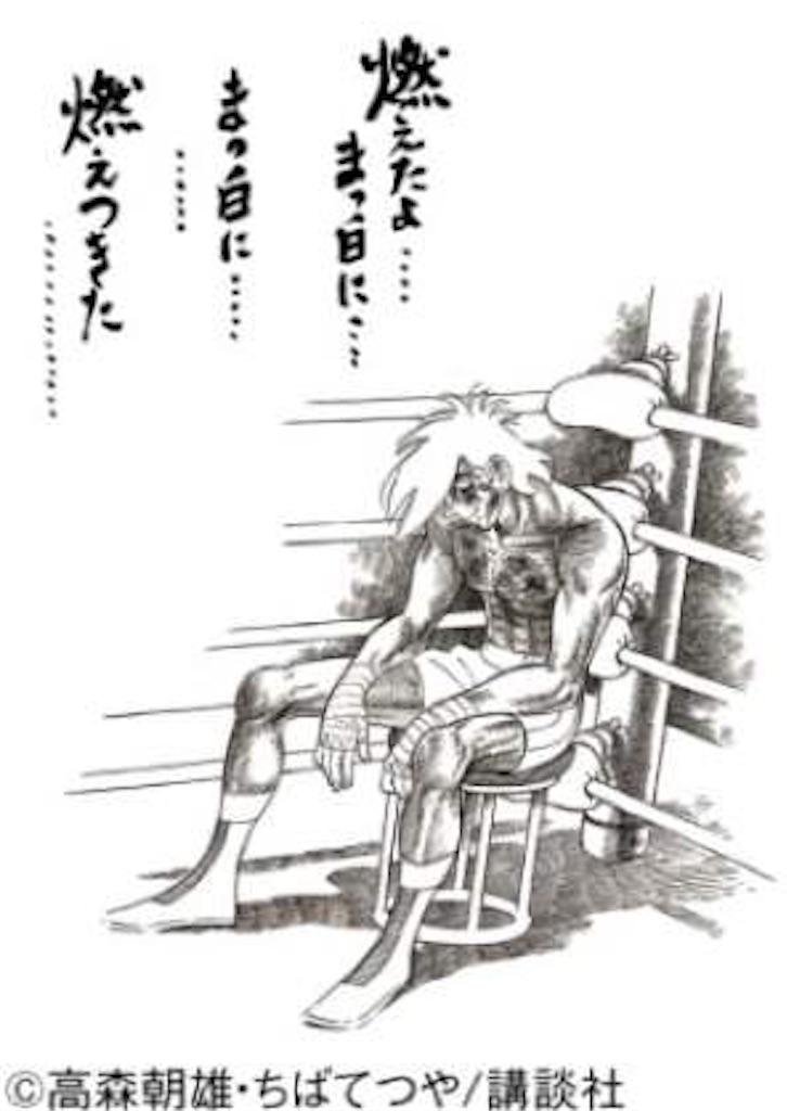 f:id:otsuka_style:20190601114939j:image