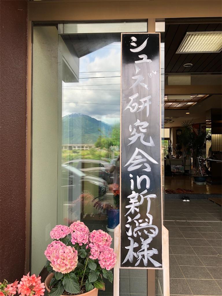 f:id:otsuka_style:20190611200110j:image