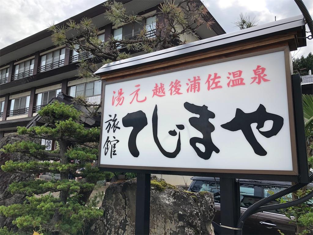 f:id:otsuka_style:20190611200126j:image