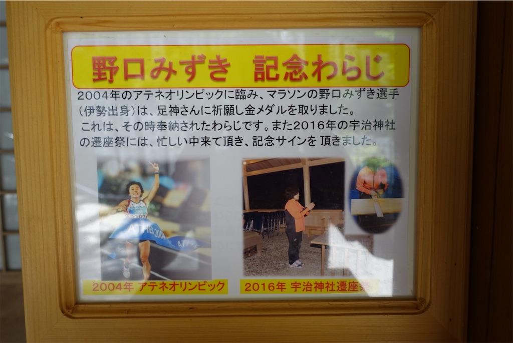 f:id:otsuka_style:20190706115254j:image