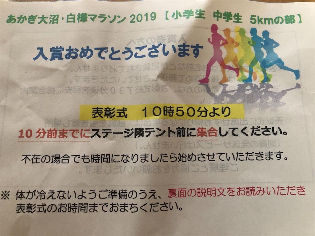 f:id:otsuka_style:20190826115225j:image