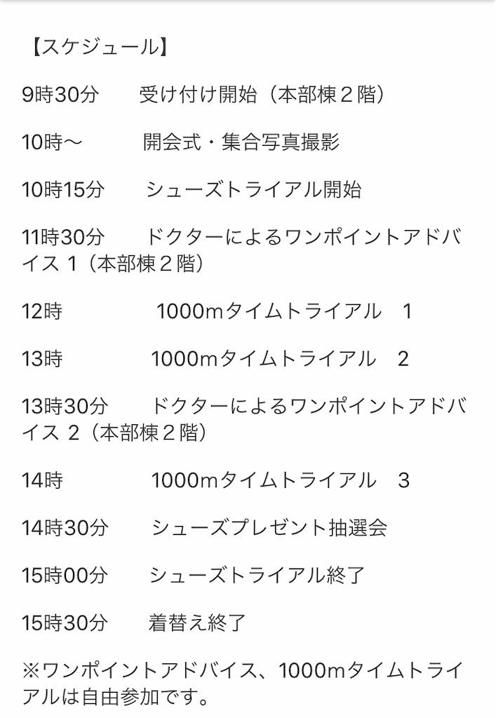 f:id:otsuka_style:20190928165801j:image