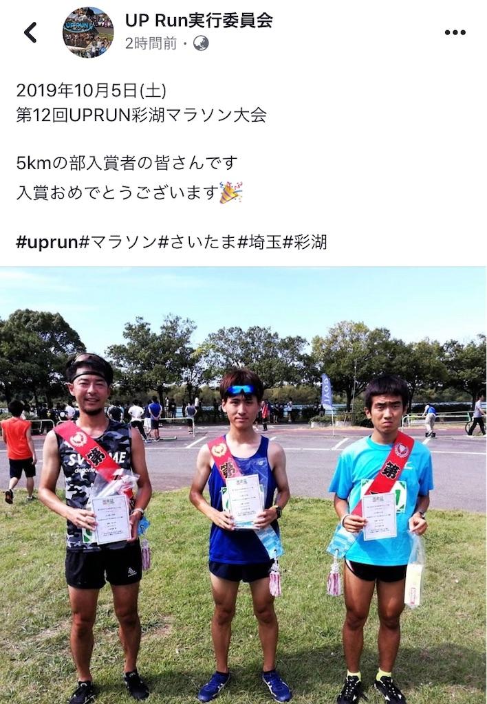 f:id:otsuka_style:20191006094220j:image