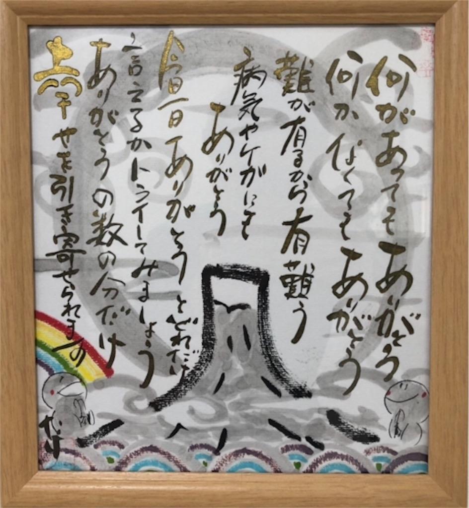 f:id:otsuka_style:20191010092236j:image