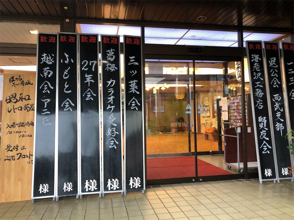 f:id:otsuka_style:20191028093638j:image
