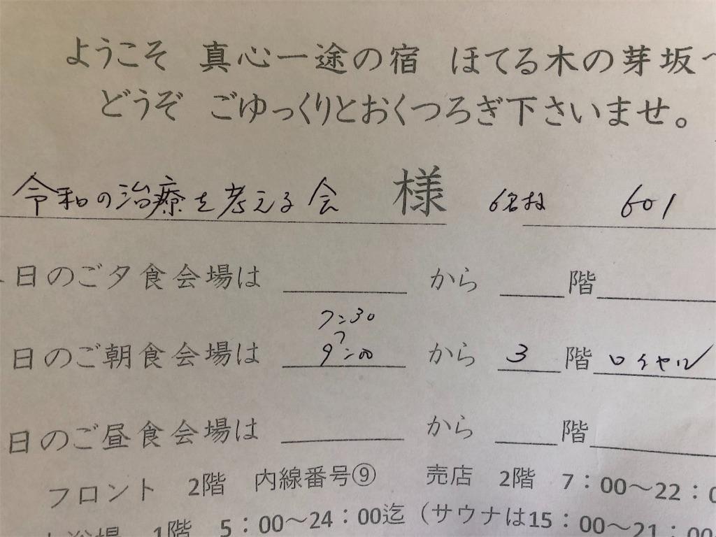 f:id:otsuka_style:20191107113627j:image