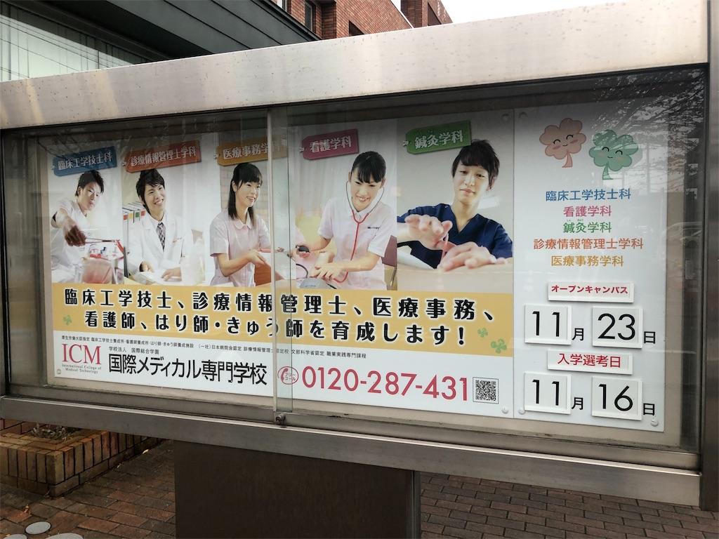 f:id:otsuka_style:20191119181137j:image