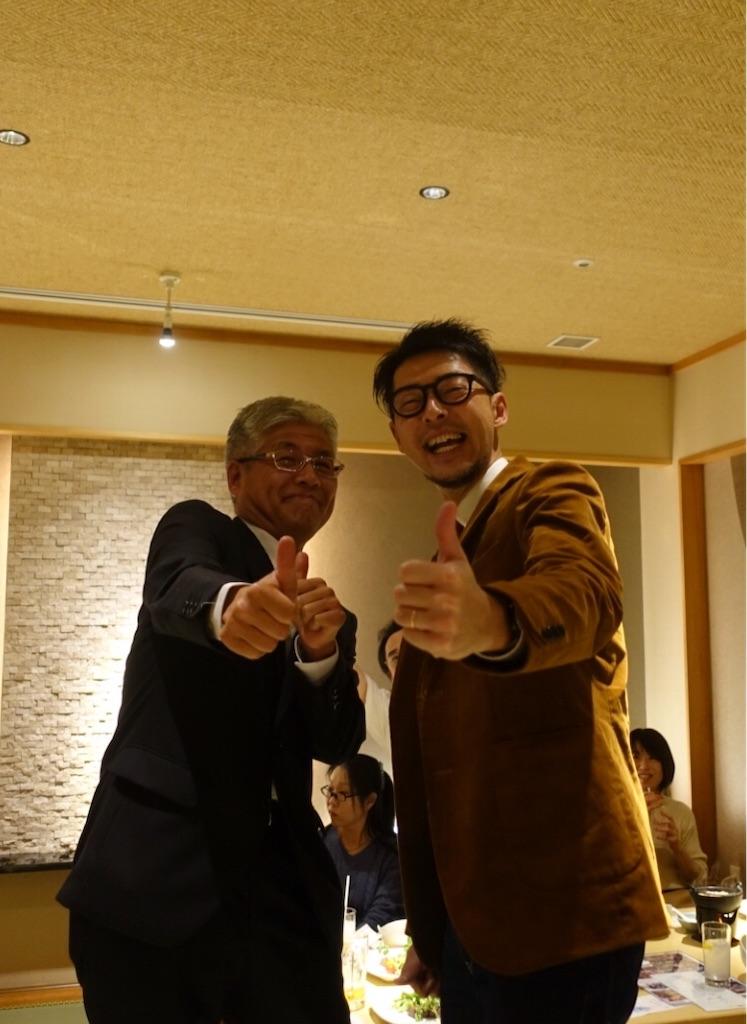 f:id:otsuka_style:20191202151733j:image